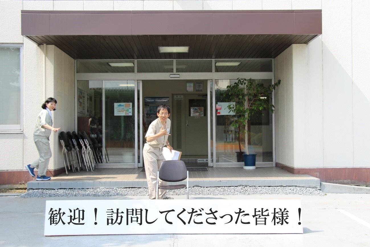 ようこそ!東日本塗料㈱の新ホームページへ!