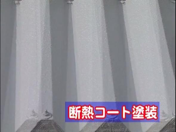 断熱コート効果~その2 雨音遮断効果~